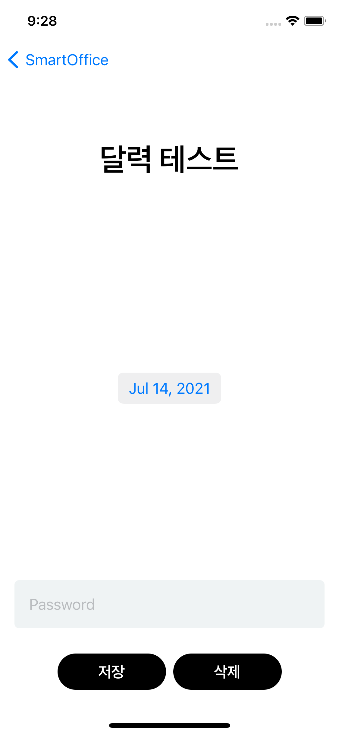 Simulator Screen Shot - iPhone 11 Pro - 2021-07-15 at 21.28.06.png